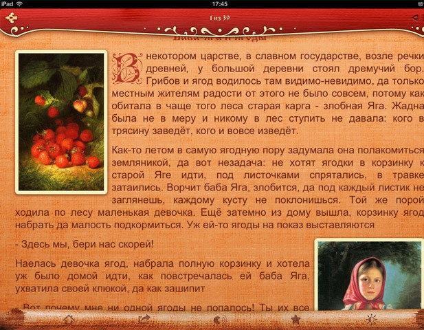 Russian Fairy Tales Selected