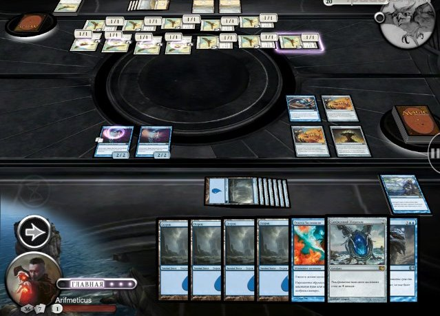 Magic the Gathering на iPad
