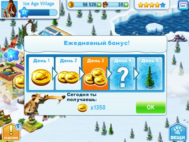 Секреты Игры Ледниковый Период Деревушка На Андроид