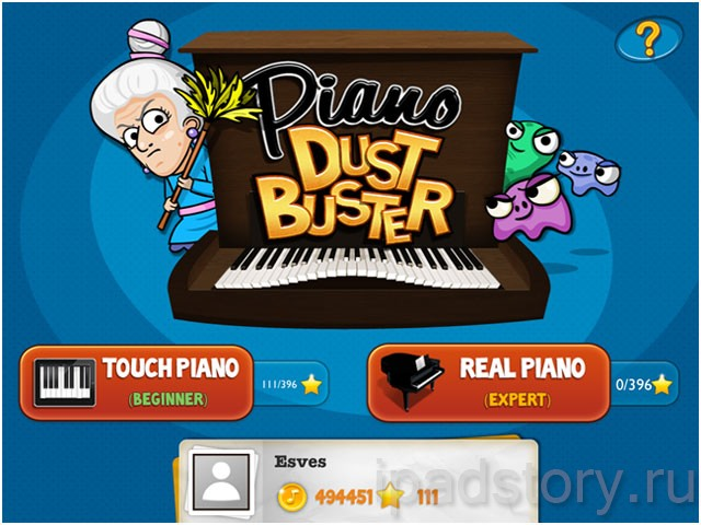 Piano Dust Buster – Song Game