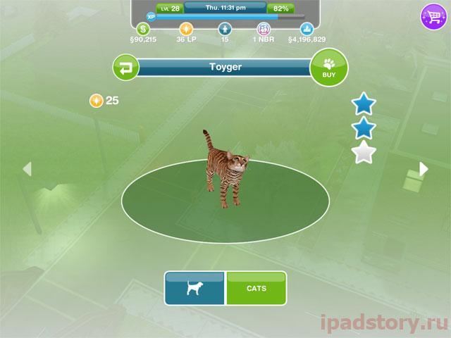 Коды к игре симс freeplay на планшете