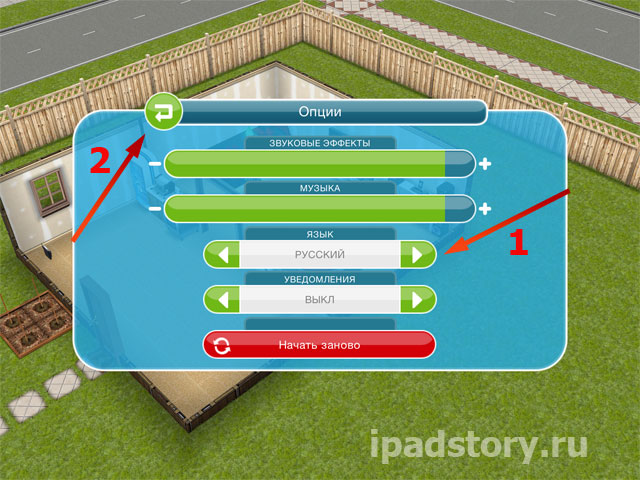 The Sims™ FreePlay на русском языке - игра для iPad