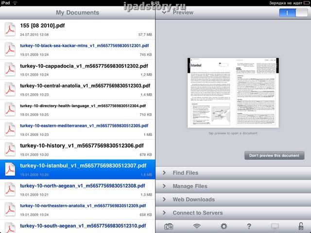 Программы Для Чтения Pdf Android