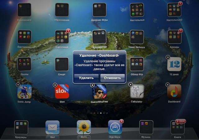 Програма На Андроид Планшет Айпад